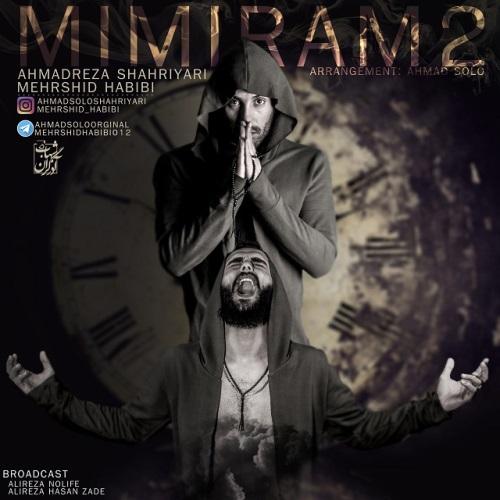 آهنگ جدید احمدرضا شهریاری بنام میمیرم 2