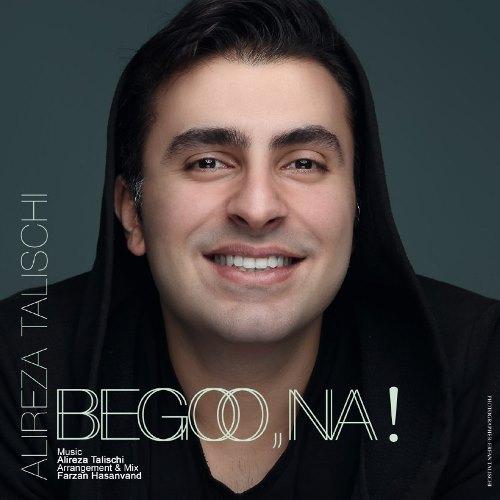 آهنگ جدید علیرضا طلیسچی بنام بگو نه
