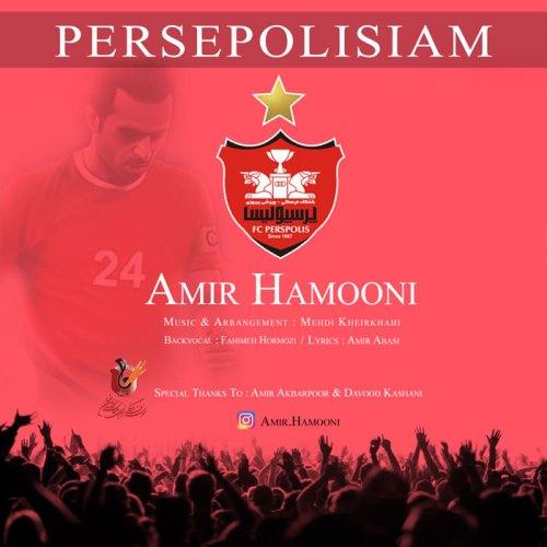 آهنگ جدید امیر هامونی بنام پرسپولیسیم