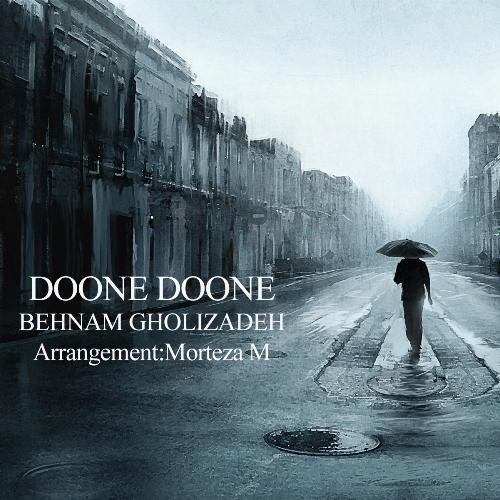 آهنگ جدید بهنام قلی زاده بنام دونه دونه
