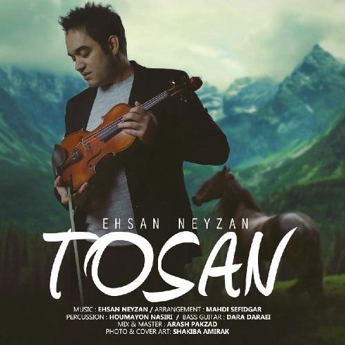 دانلود آهنگ جدید احسان نی زن بنام توسن