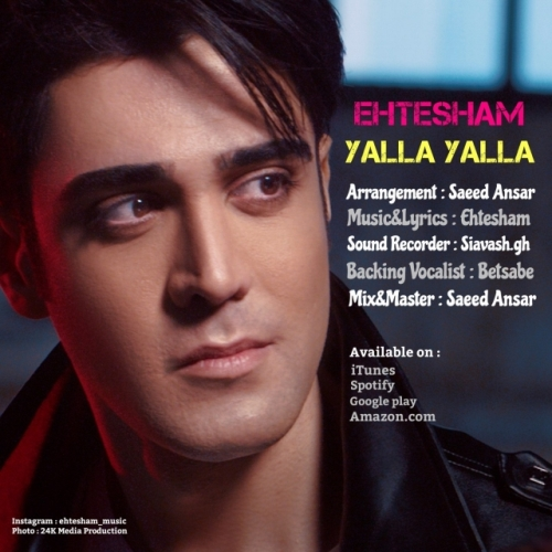 دانلود آهنگ جدید احتشام بنام یالا یالا