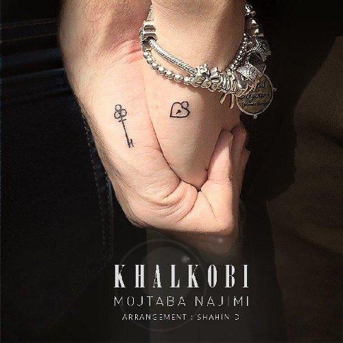 آهنگ جدید مجتبی نجیمی بنام خالکوبی