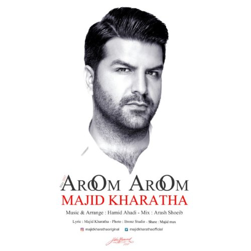 آهنگ جدید مجید خراطها بنام آروم آروم