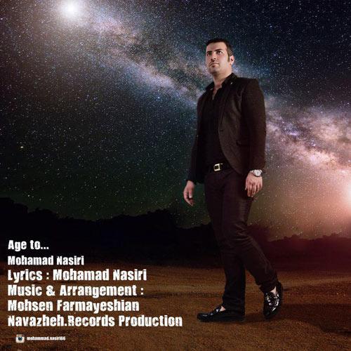 آهنگ جدید محمد نصیری بنام اگه تو