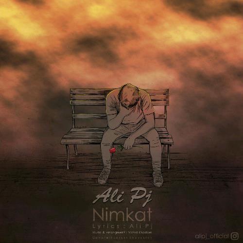 دانلود آهنگ جدید علی پی جی بنام نیمکت