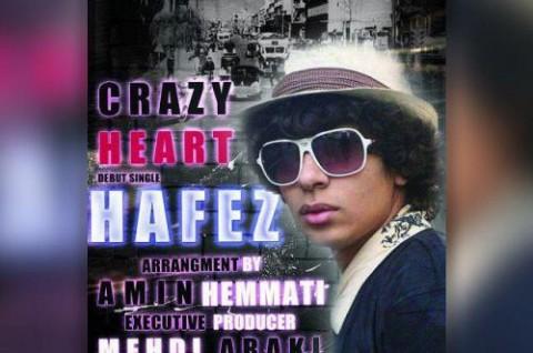 دانلود آهنگ جدید حافظ بنام دل دیوانه