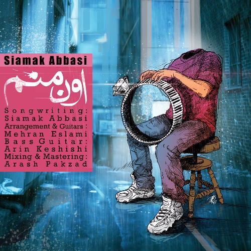 آهنگ جدید سیامک عباسی بنام اون منم