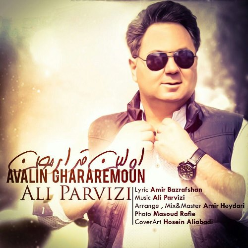 آهنگ جدید علی پرویزی بنام اولین قرارمون