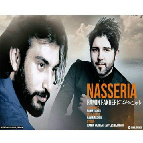 آهنگ جدید رامین فاخری بنام ناصریا