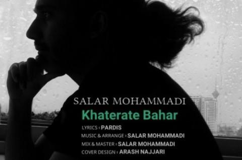 آهنگ جدید سالار محمدی بنام خاطرات بهار