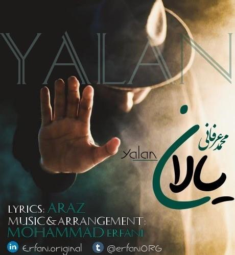 آهنگ جدید محمد عرفانی بنام یالان