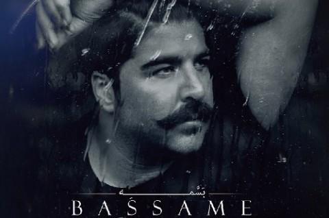 آهنگ جدید بهنام بانی بنام بسمه