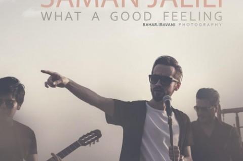 آلبوم جدید سامان جلیلی بنام چه حال خوبیه